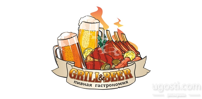 Ресторан «Grill and Beer»