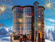 Ресторан «Amici Grand Hotel»